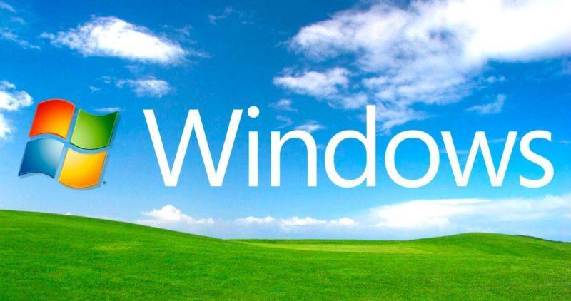 мониторинг Windows